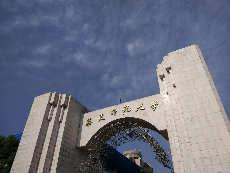 中国教育报 杨向东:如何构建校本核心素养模型