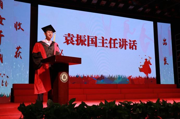 做一个有意思的人——袁振国主任在教育学部2018届毕业典礼上的讲话