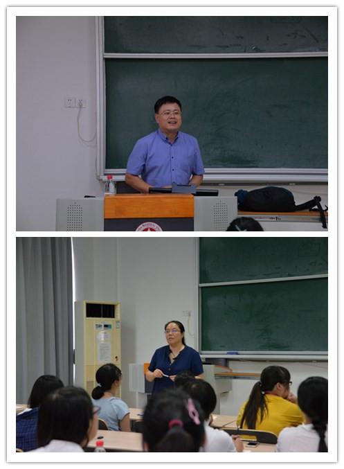 课程改革与创新丨教育学部教育学本科大类基础课程—《教育的心理学基础》开讲