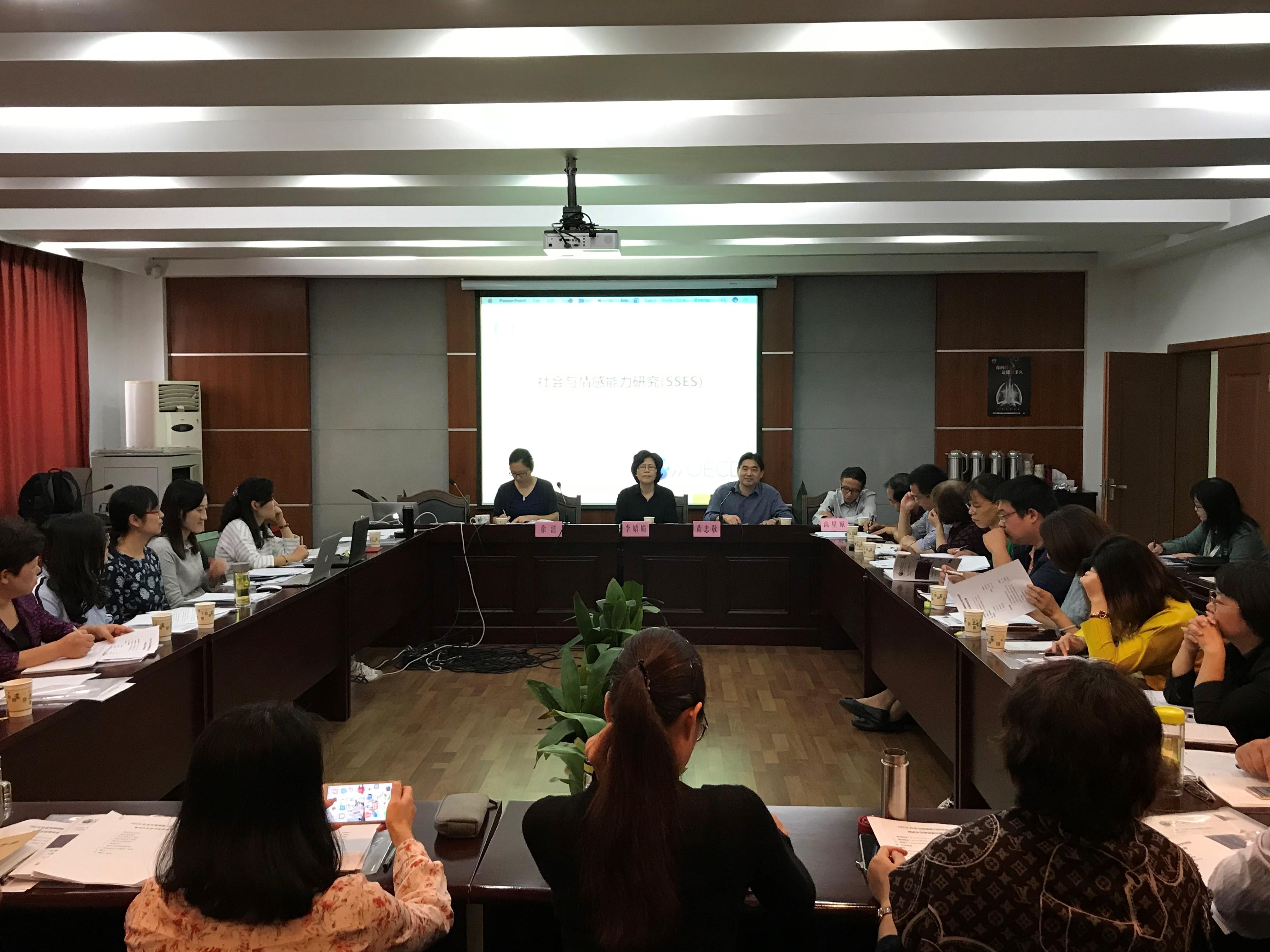 OECD社会与情感能力研究项目测试主任培训会在苏州召开