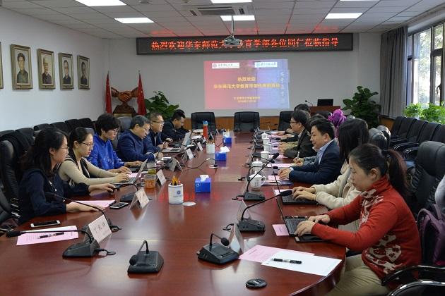 教育学部管理团队赴北京调研学习