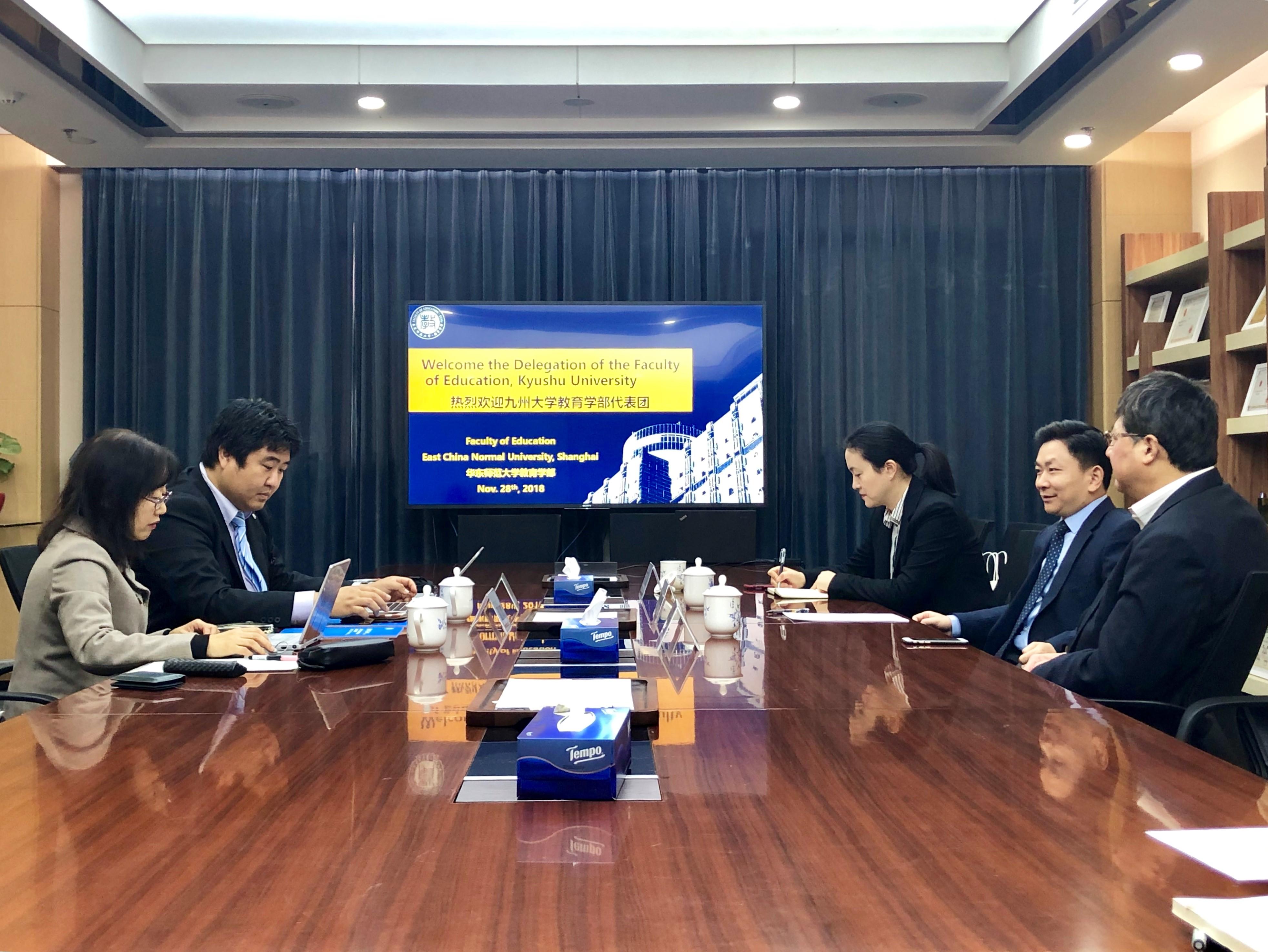 日本九州大学教育学部代表团访问教育学部