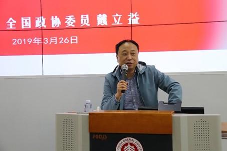 """教师教育学院举行学习全国""""两会""""精神专题报告会"""
