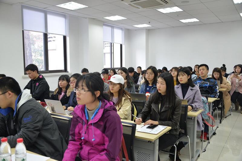 学业指导|教育学部教学事务部组织召开本科生创新创业项目指导会