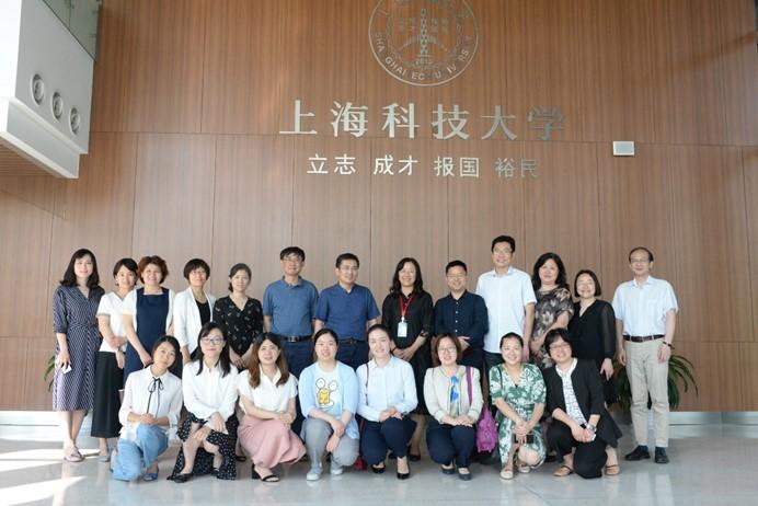 立足上海,着眼全国,对标国际——教育学部管理团队赴上海科技大学调研交流