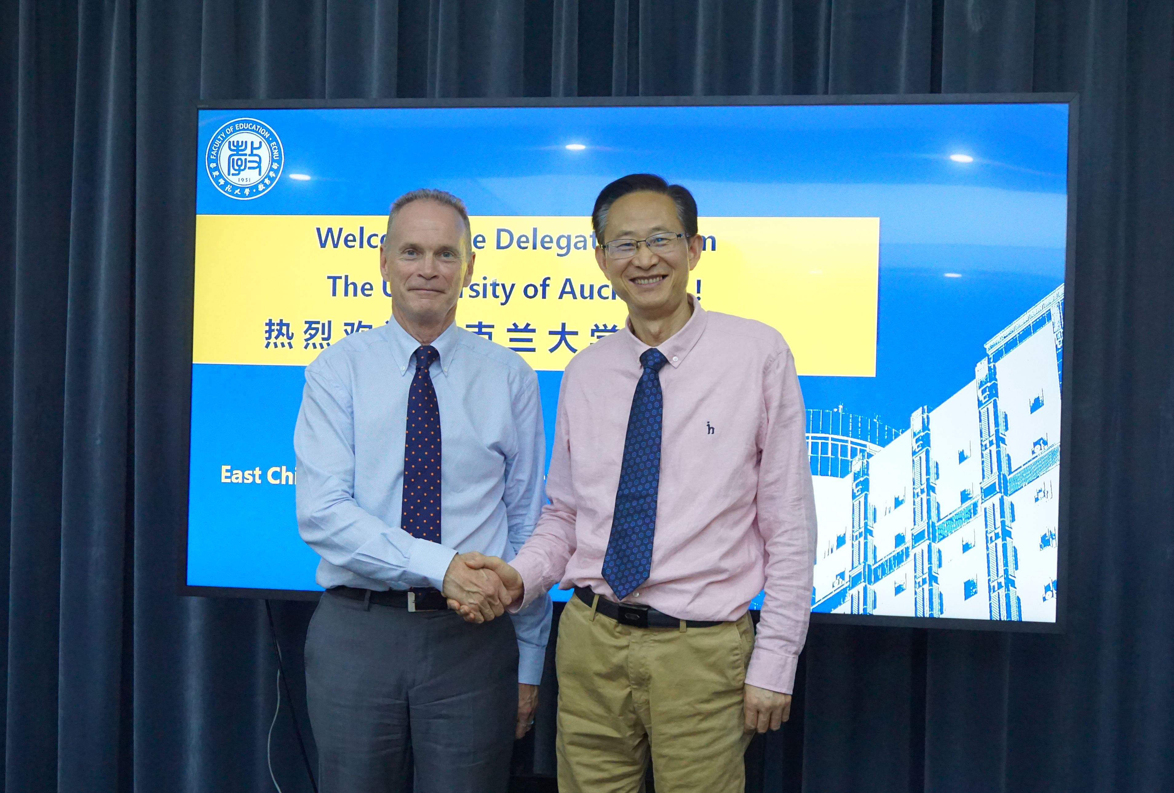 新西兰奥克兰大学教育与社会工作学部主任Mark Barrow一行访问教育学部