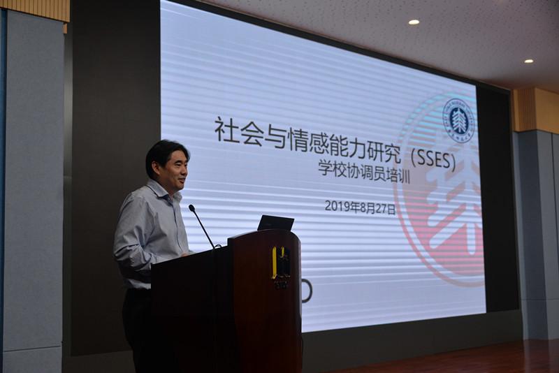 OECD社会与情感能力研究项目学校协调员正式测评培训会在苏州召开