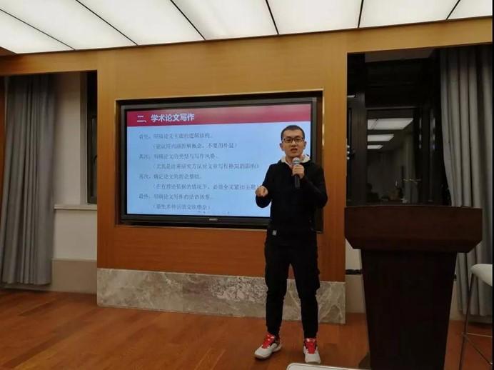 教育学部学生联合会博士研究生分会成功举办华东师范大学研究生国家奖学金获得者分享交流会