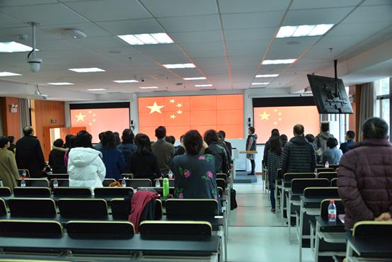 教育学部第一届教代会第七次会议隆重召开