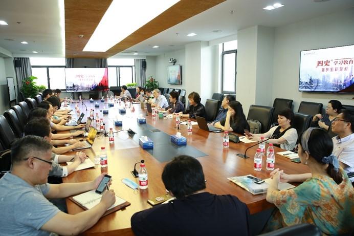 """教育学部党委中心组举行""""四史""""学习专题报告会,学习中国改革开放的成就和经验"""