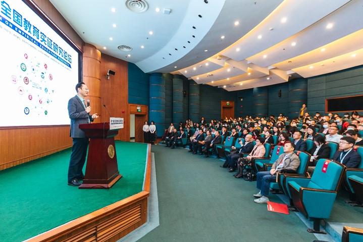 第六届全国教育实证研究论坛在校举行