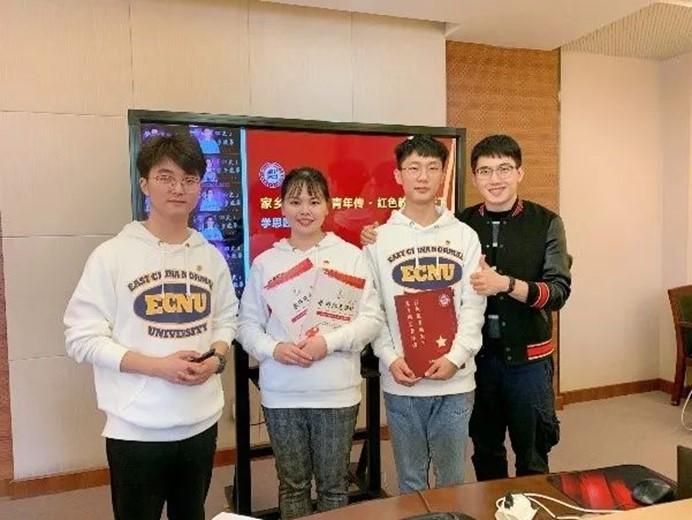 """学生社会实践项目获评2020年""""知行杯""""上海大学生社会实践项目大赛二等奖"""
