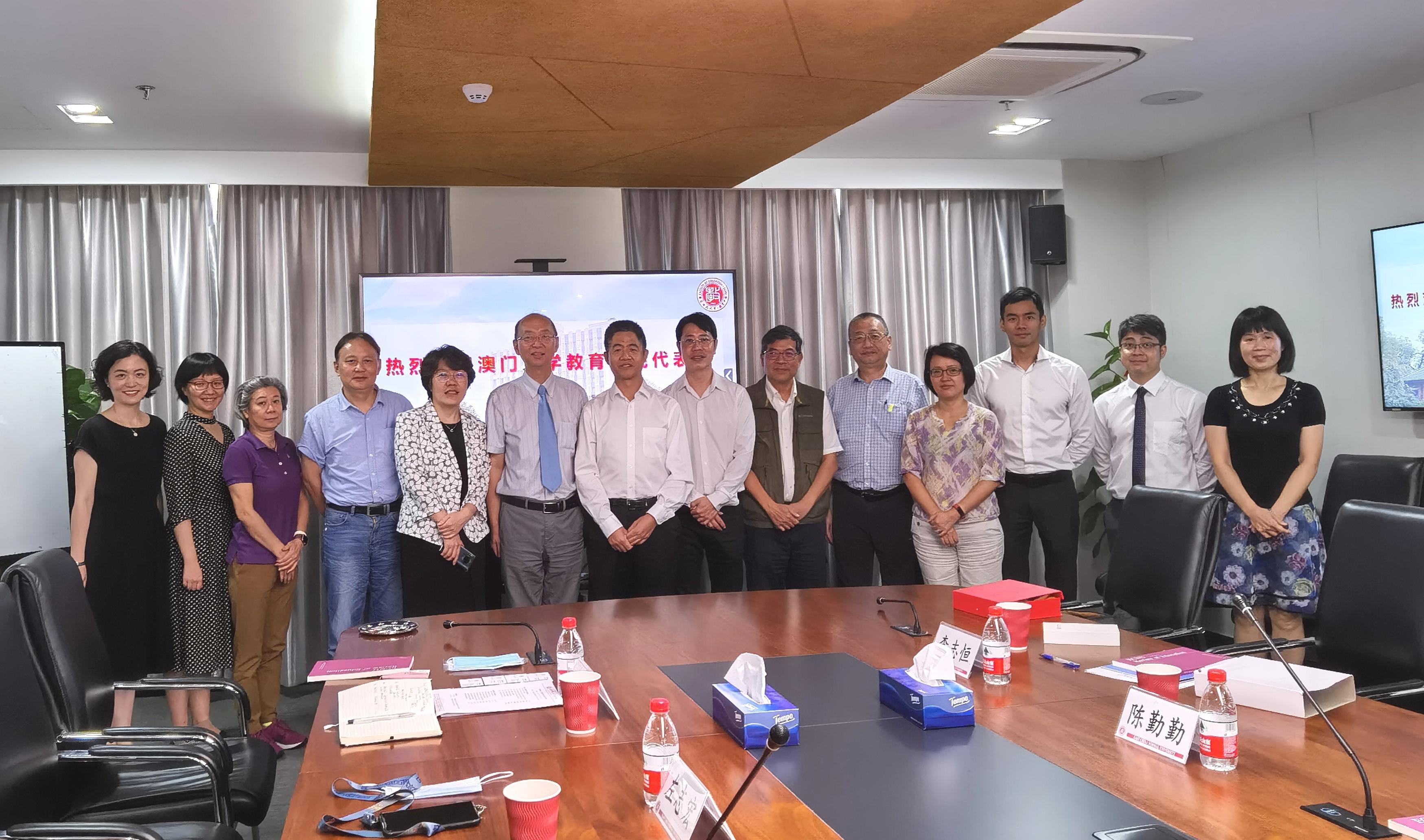 澳门大学教育学院代表团访问教育学部